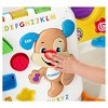 Fisher-Price Laugh & Learn Crawl-Around Learning Center - image 4 of 4