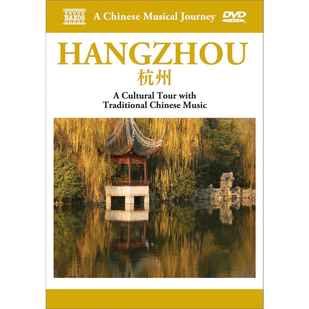 Shanghai:Cultural Tour With Tradition (Dvd)