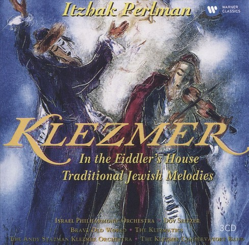 Itzhak perlman - Klezmer and tradition (CD) - image 1 of 1