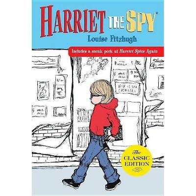 Harriet the Spy (Paperback) (Louise Fitzhugh)