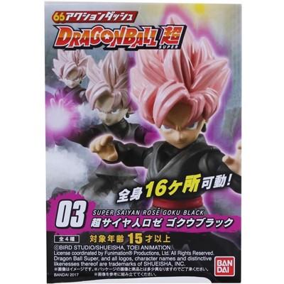Bandai Dragon Ball Super Power 66 Mini Figure | Super Saiyan Rose Goku Black