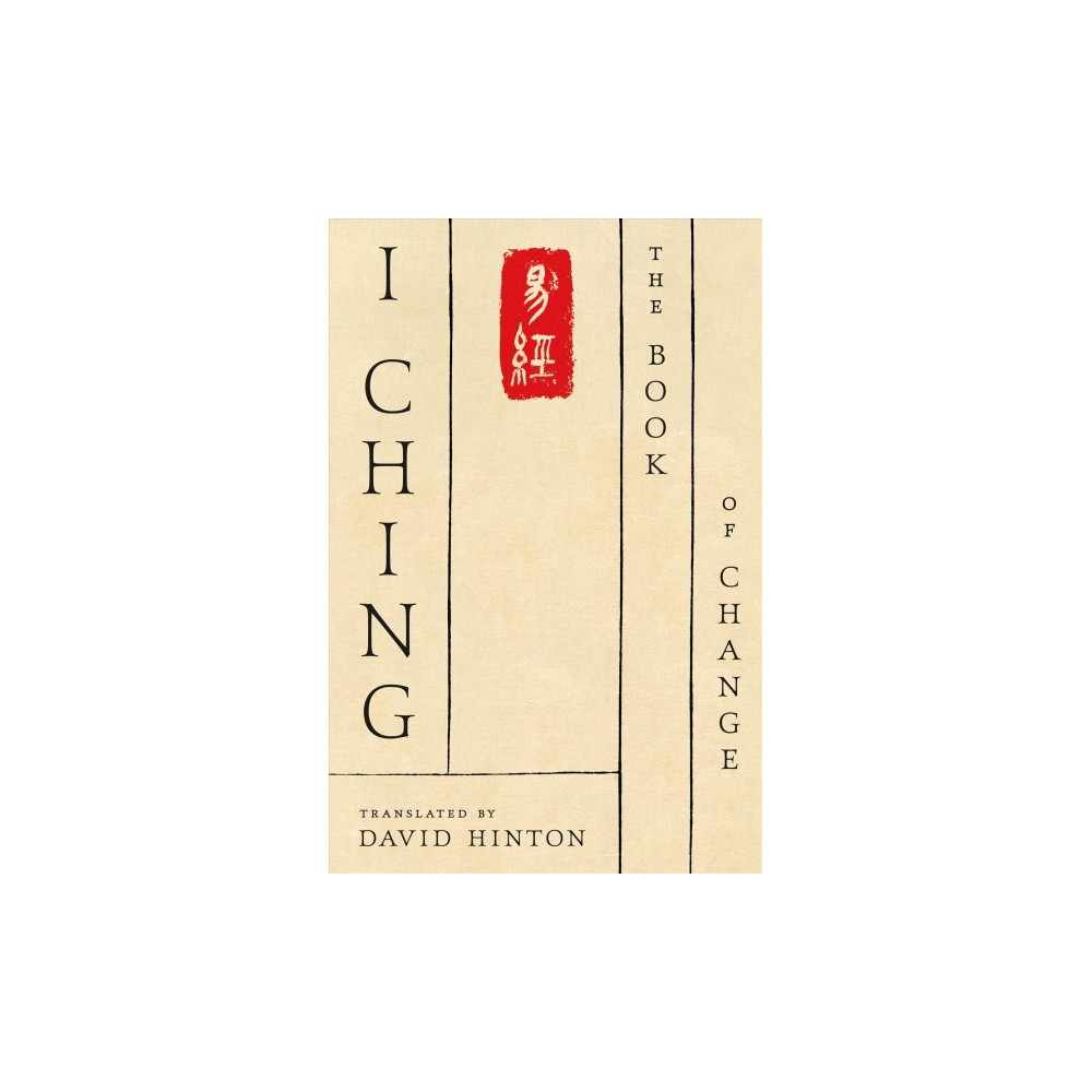 I Ching : The Book of Change (Reprint) (Paperback)