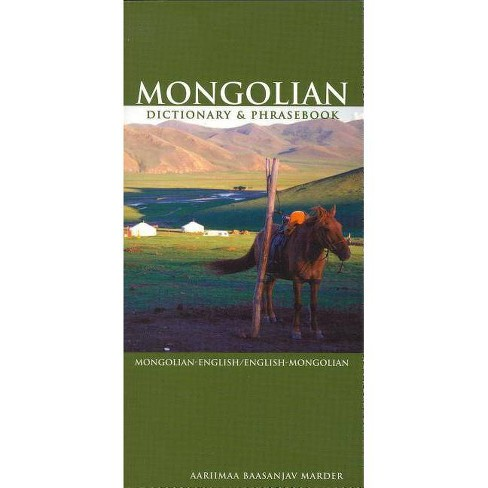 Mongolian-English/English-Mongolian Dictionary & Phrasebook - (Hippocrene Dictionary & Phrasebook) - image 1 of 1
