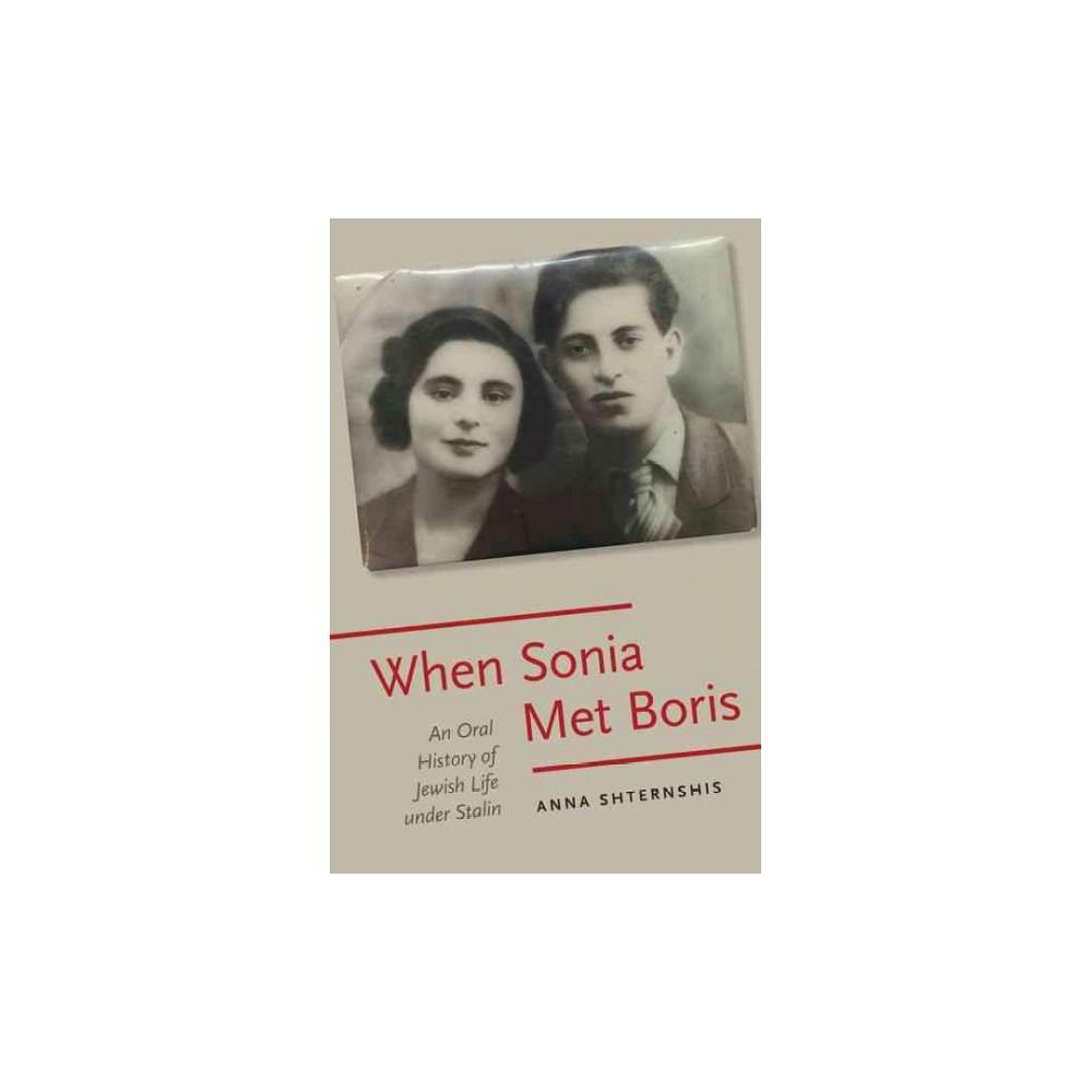 When Sonia Met Boris : An Oral History of Jewish Life Under Stalin (Hardcover) (Anna Shternshis)