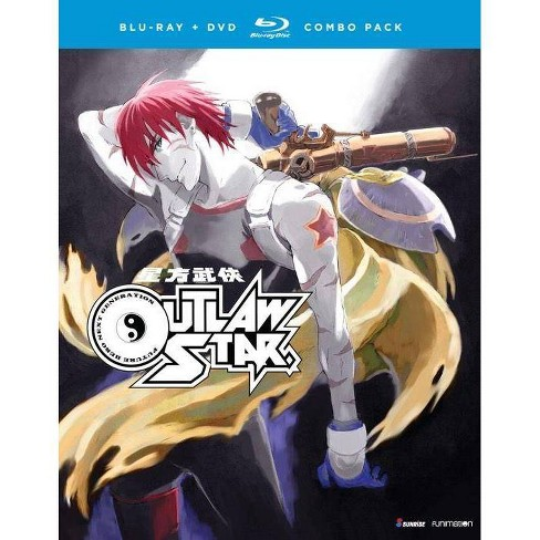 Outlaw Star: The Complete Series (Blu-ray) - image 1 of 1