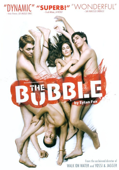 Bubble (DVD) - image 1 of 1