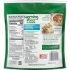 Morningstar Farms Veggie Meal Starters Grillers Frozen Crumbles - 12oz - image 4 of 4