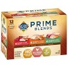 Nature's Recipe Prime Blends Grain Free Chicken, Turkey & Lamb Wet Dog Food - 2.75oz/12ct Variety Pack - image 2 of 4