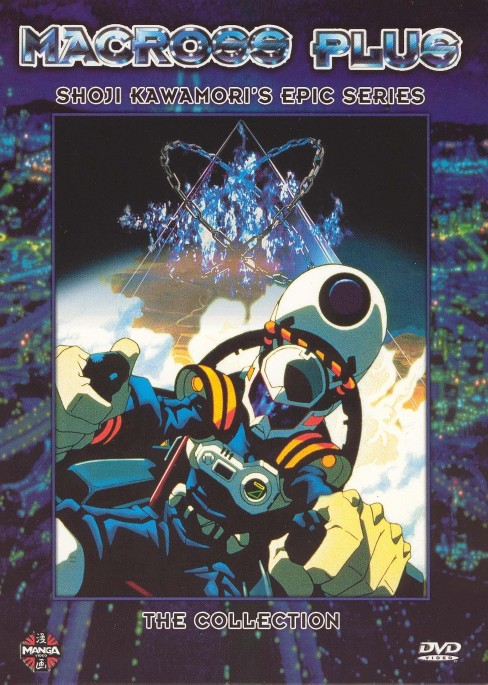 Macross plus:Collection (2 dvd box se (DVD) - image 1 of 1