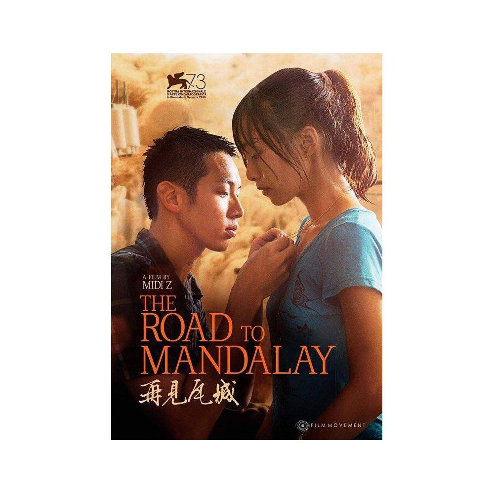 The Road To Mandalay Dvd 2021