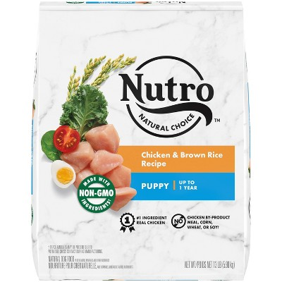 NUTRO Natural Choice Chicken and Brown Rice Recipe Puppy Dry Dog Food - 13lbs