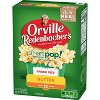 Orville Redenbacher's Smart Pop! Butter Popcorn Snack Size Bag - 13.96oz - 12ct - image 3 of 3