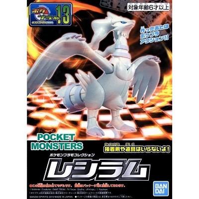 Bandai Pokemon Plamo 13 Select Series Collection Reshiram Figure Model Kit