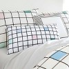 Now House by Jonathan Adler Paintbox Duvet Cover Set - image 2 of 4