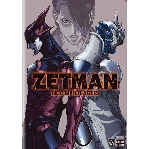 Zetman: The Complete Series (DVD) - image 1 of 1