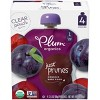 Plum Organics Stage 1 Organic Baby Food, Just Prunes - 3.5oz (Pack of 4) - image 2 of 4
