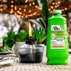 Tiki Brand 64oz Clean Burn Bitefighter Torch Fuel with Easy Pour System - image 2 of 3