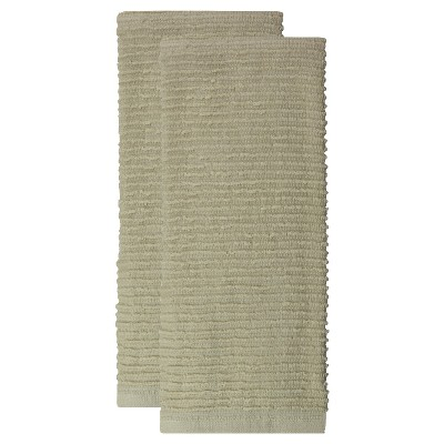 2pk Beige Kitchen Towel (18 x28 )- MUkitchen