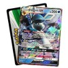 Pokemon Trading Card Game Evolution Celebration Fall Tin featuring Glaceon-GX - image 3 of 3