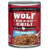 Wolf Brand No Beans Chilli - 10oz - image 2 of 4