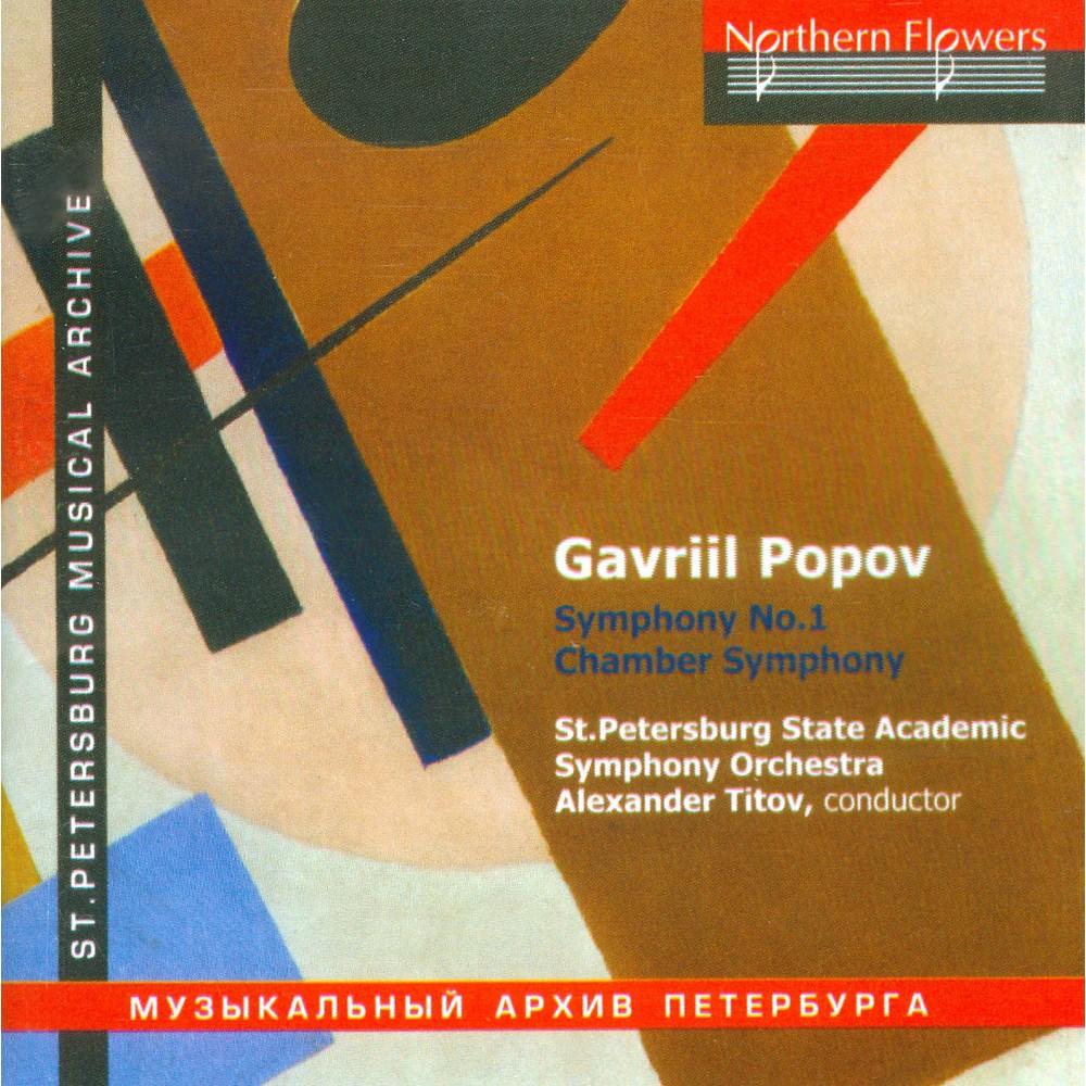 St. Petersburg State - Popov:Chamber Sym For Seven Instrumen (CD)