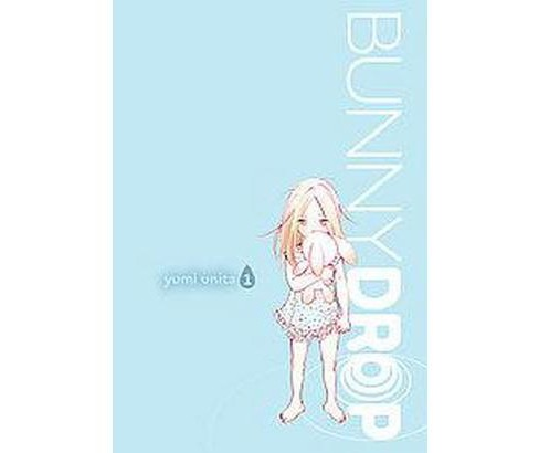 Bunny Drop 1 (Paperback) - image 1 of 1
