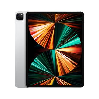 Apple iPad Pro 12.9-inch Wi-Fi Only 256GB - Silver