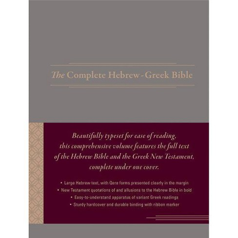 The Complete Hebrew-Greek Bible - by  Aron Dotan & B F Westcott (Hardcover) - image 1 of 1