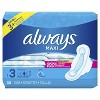 Always Maxi Extra Long Super Pads - Size 3 - 33ct - image 3 of 4