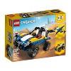 LEGO Creator Dune Buggy 31087 - image 4 of 4