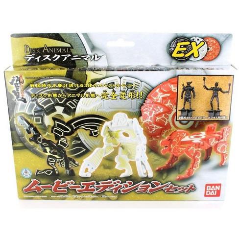 Bandai Bandai Kamen Masked Rider Hibiki Disc Animal EX Movie Edition Set - image 1 of 1