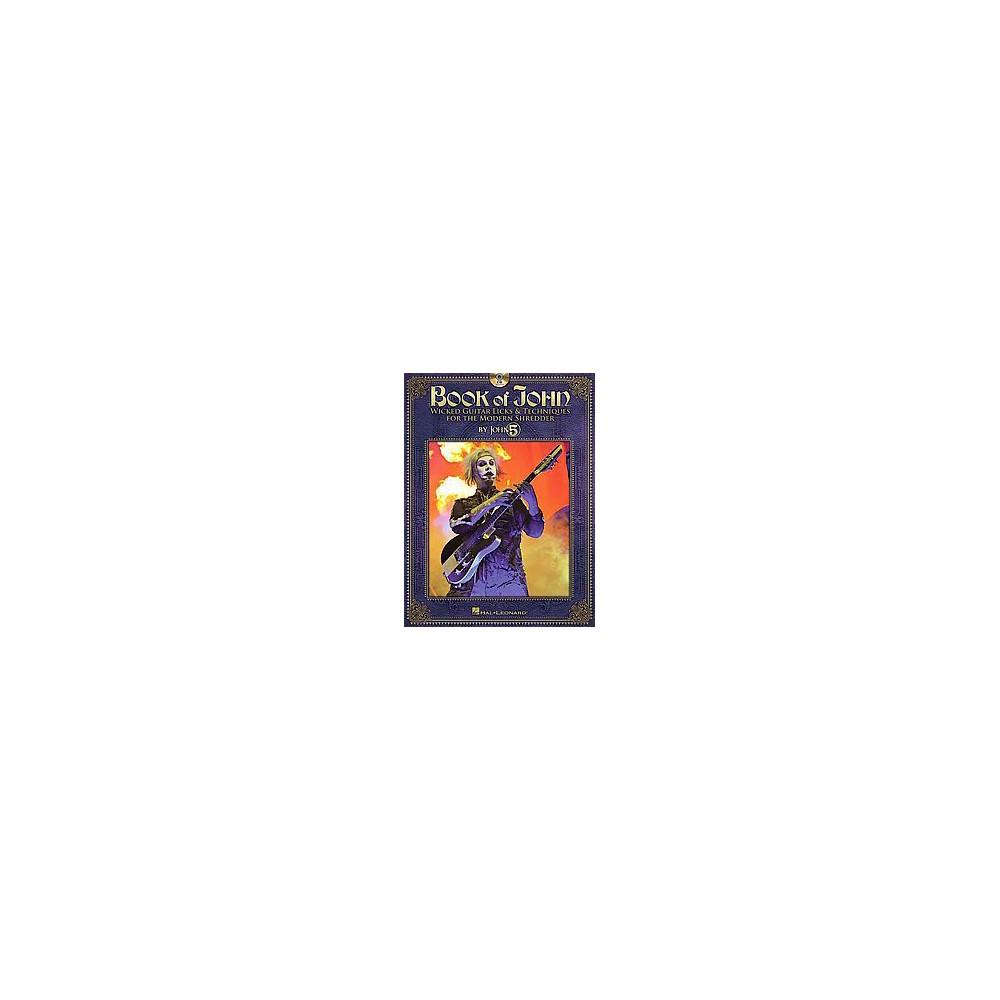 Book of John (Mixed media product)
