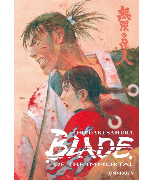 Blade of the Immortal Omnibus 5 -  by Hiroaki Samura (Paperback) - image 1 of 1