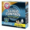 Arm & Hammer, Breathe Easy, Cloud Control Clumping Cat Litter - 19lbs - image 3 of 3