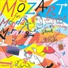 Set Your Life To Music - Mozart For Monday Mornings (CD) - image 2 of 2