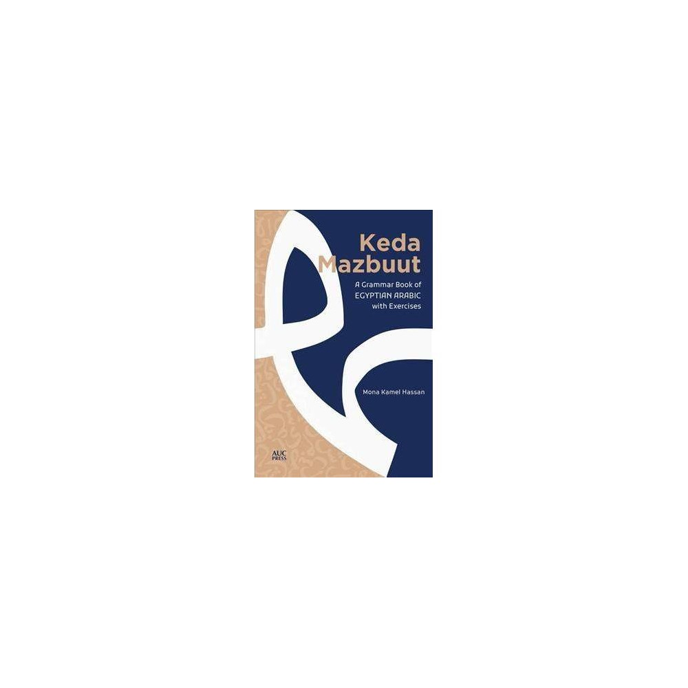 Keda Mazbuut - by Mona Kamel Hassan (Paperback)