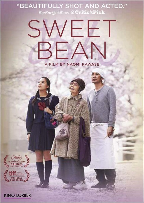Sweet bean (DVD) - image 1 of 1