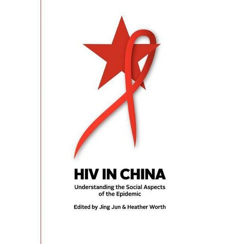 HIV in China - (Paperback) - image 1 of 1