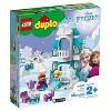 LEGO DUPLO Princess Frozen Ice Castle Toy Castle Building Set with Frozen Characters 10899 - image 4 of 4
