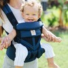 Ergobaby Omni 360 Cool Air Mesh Baby Carrier - Raven - image 5 of 5