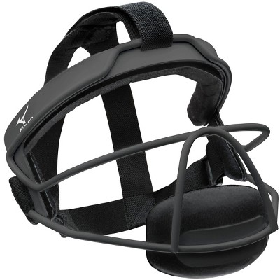 Mizuno Wire Fastpitch Softball Fielder's Mask L/Xl