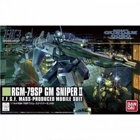 Bandai Hobby Gundam WitP HGUC #146 GM Sniper II HG 1/144 Model Kit - image 1 of 3