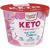Duncan Hines Keto Friendly Birthday Cake Cup - 2.1oz - image 2 of 3