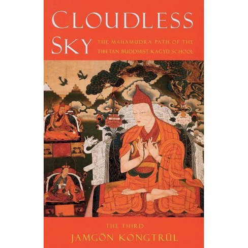 Cloudless Sky - by  Jamgon Kongtrul (Paperback) - image 1 of 1
