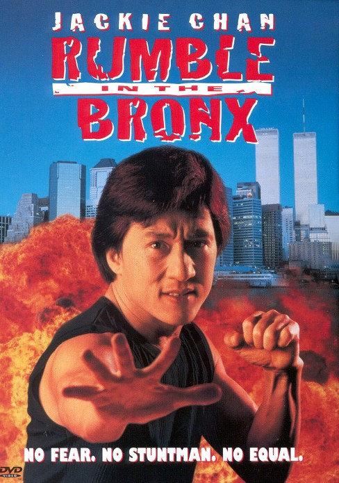 Rumble in the bronx (DVD) - image 1 of 1