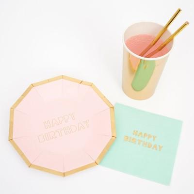 Meri Meri - Happy Birthday Party Supplies Collection (Plate, Napkin, Cup) - Set of 8