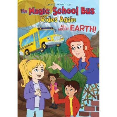 The Magic School Bus Rides Again: All About Earth (DVD)(2021)