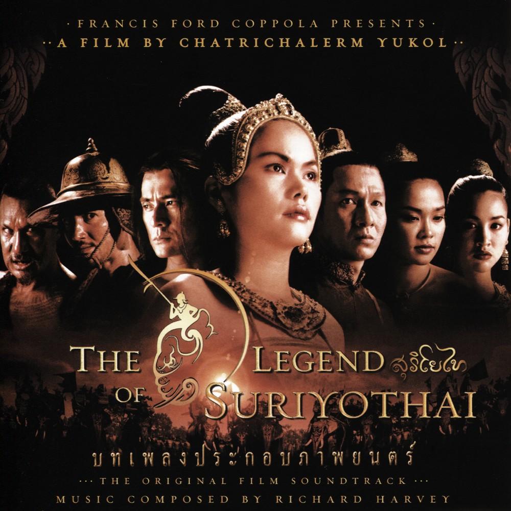 Various - Legend Of Suriyothai (Ost) (CD)