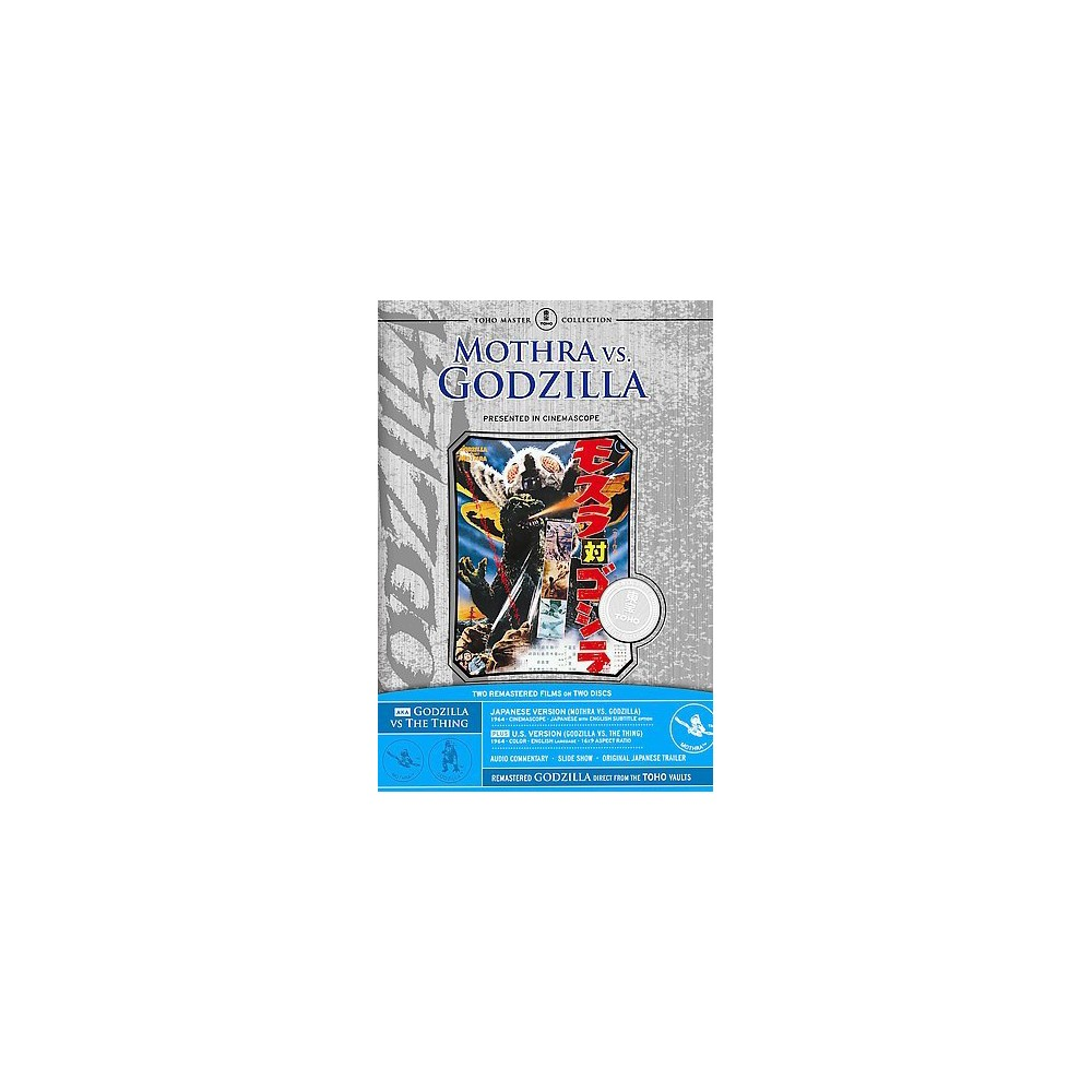Mothra Vs Godzilla (Dvd), Movies