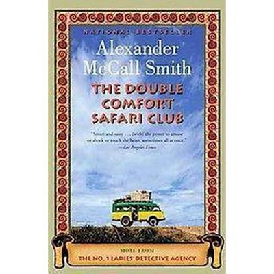 The Double Comfort Safari Club (Reprint) (Paperback) by Alexander McCall Smith